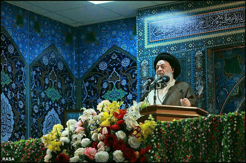 صوت خطبه های نماز جمعه ۶ بهمن ماه ۱۳۹۶
