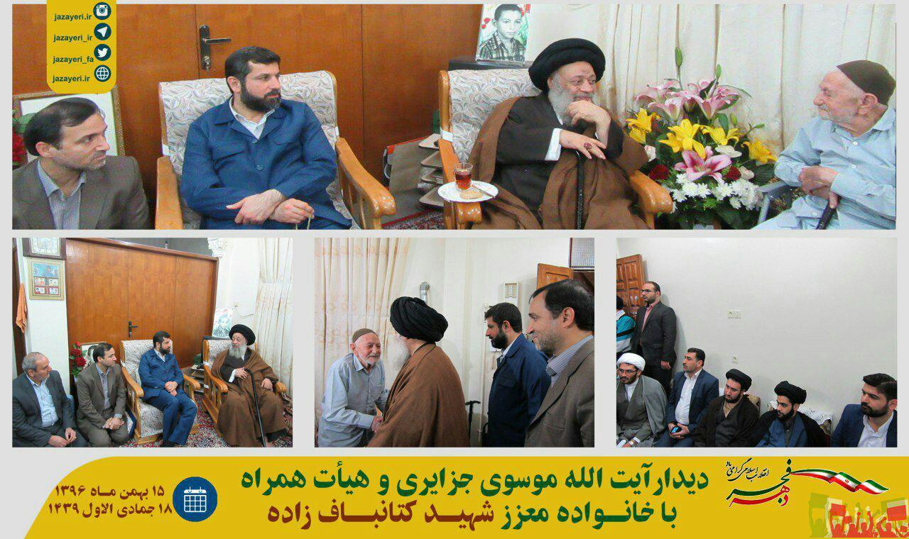 سخنرانی در منزل شهید کتانباف اولین شهید انقلاب در خوزستان