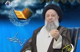 ویژه برنامه سحر ماه مبارک رمضان-روز پنجم