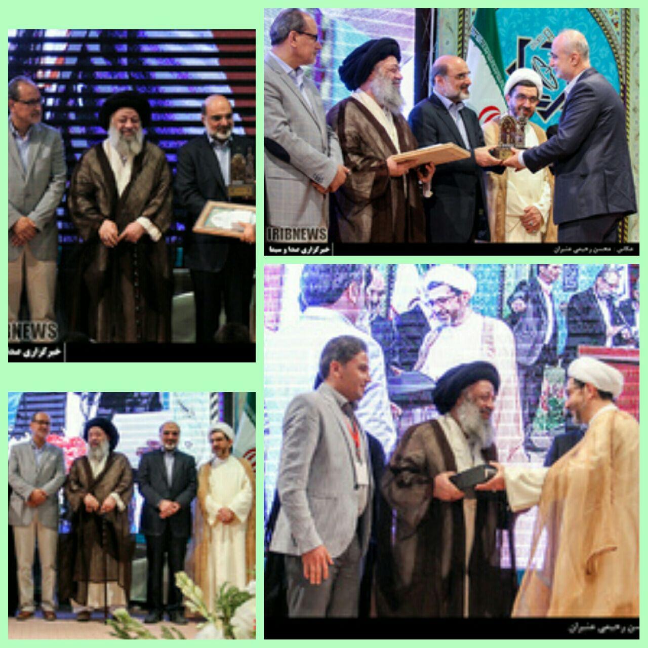 اختتامیه نهمین اجلاس مجمع عمومی اتحادیه رادیو تلویزیون های اسلامی