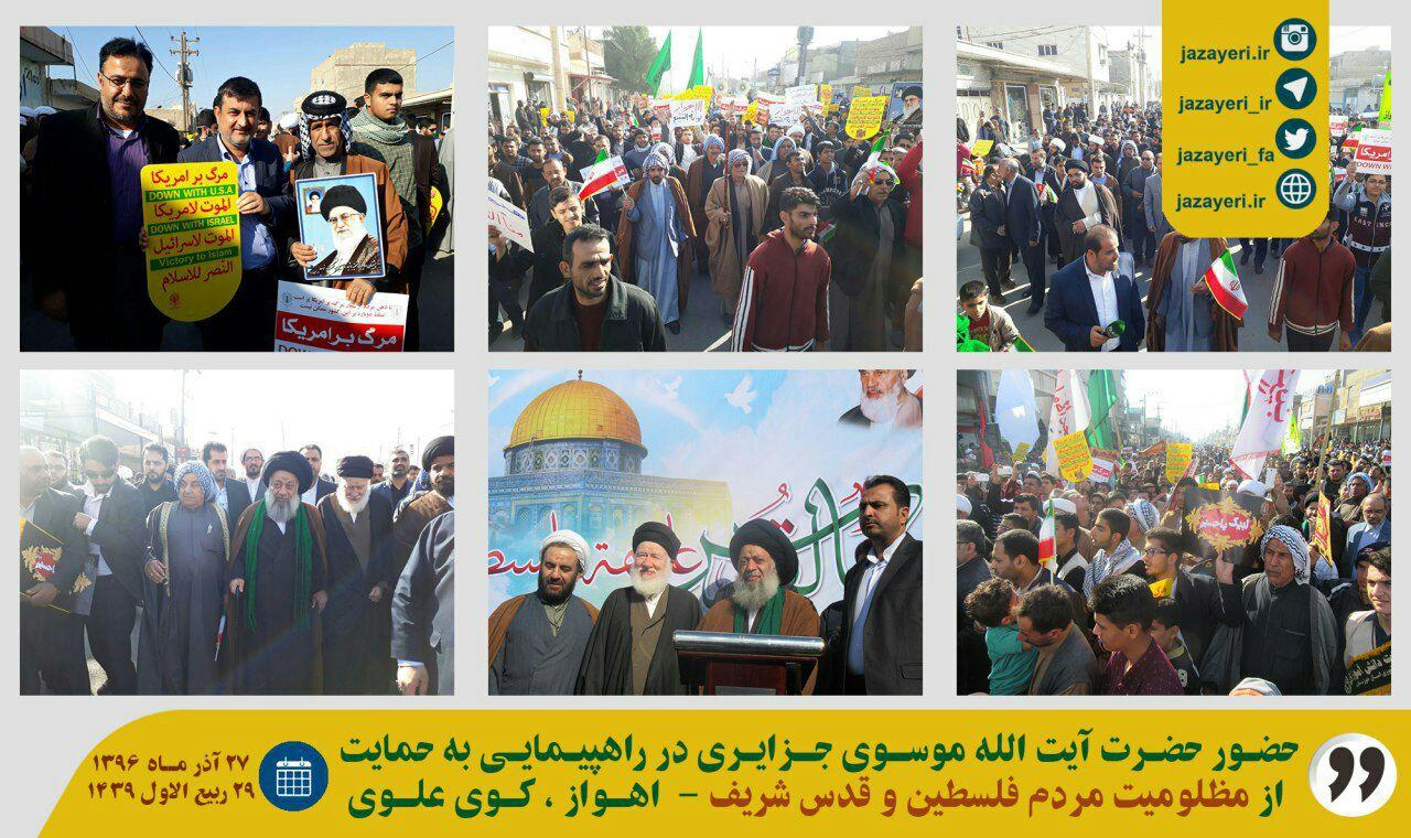 قدس پایتخت فلسطین خواهد ماند و اجازه نخواهیم داد در دامن صهیونیسم بیافتد