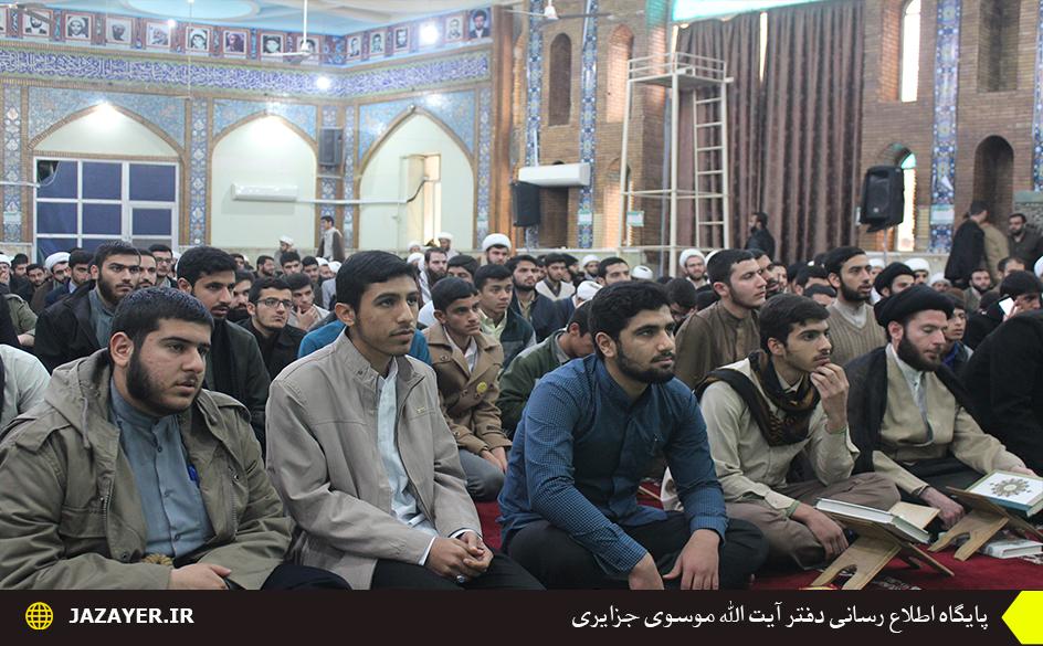 بیانات در مراسم محفل انس با قرآن مدارس علمیه اهواز