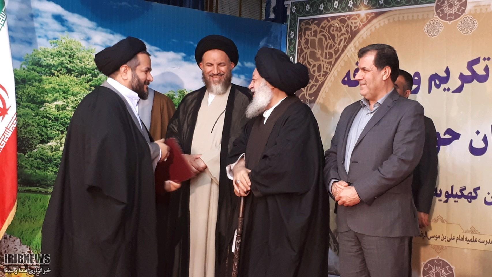بیانات در مراسم تودیع و معارفه مدیر حوزه علمیه کهگیلویه و بویراحمد