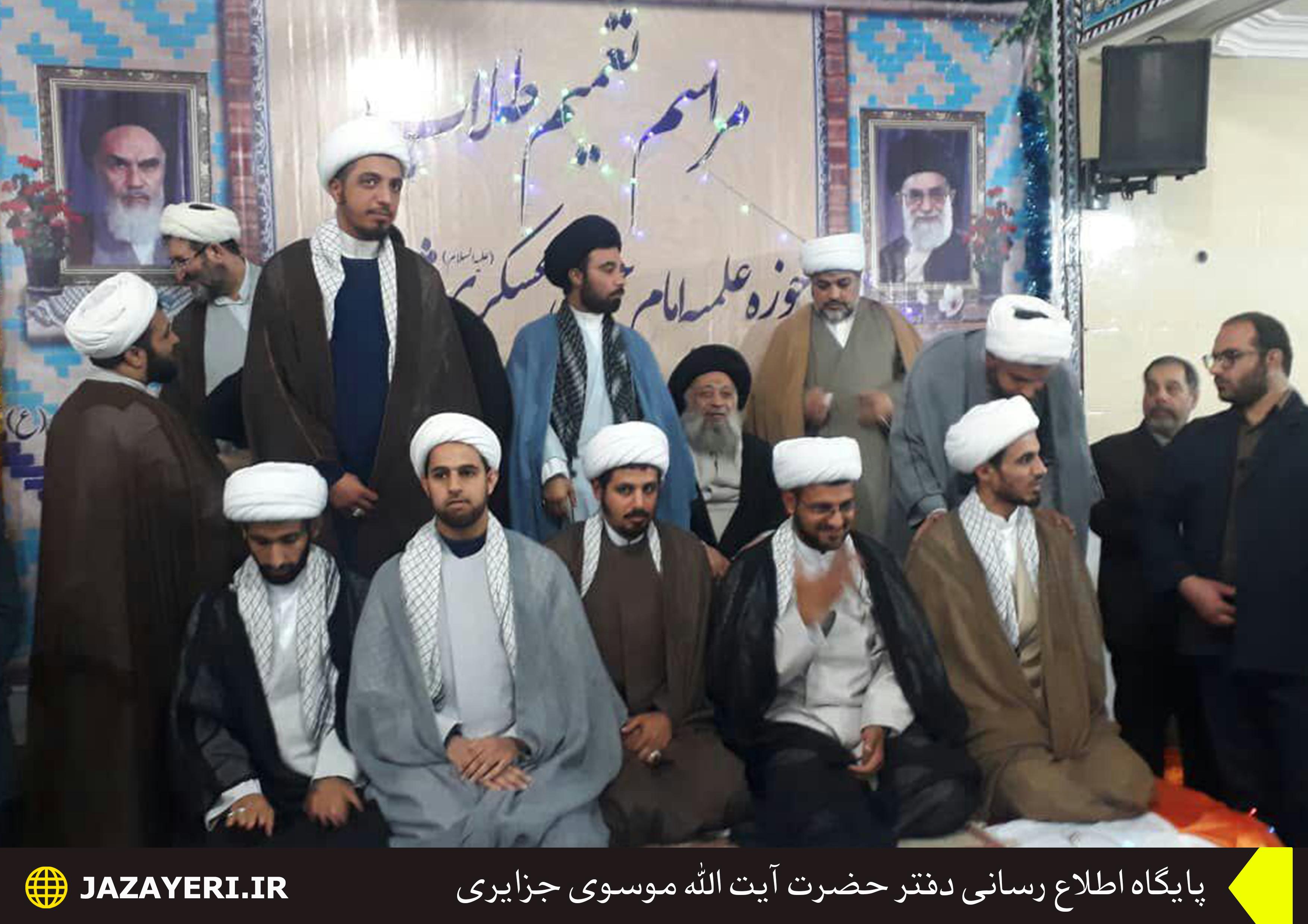 مراسم عمامه گذاری جمعی از طلاب حوزه علمیه امام حسن عسکری(ع) شهر ویس