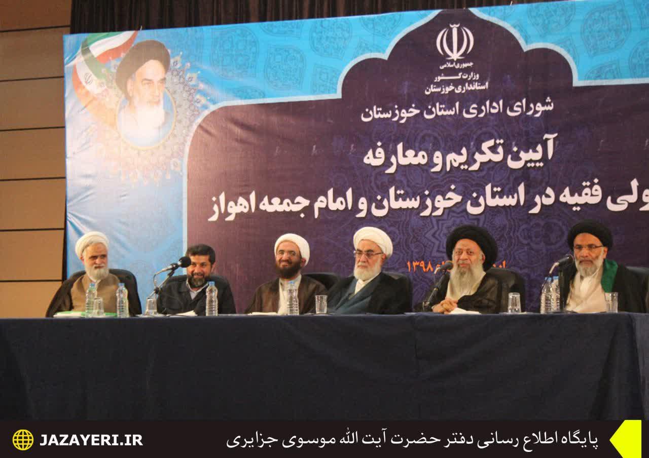 مراسم تکریم و معارفه نماینده ولی فقیه دراستان خوزستان و امام جمعه اهواز