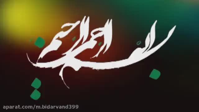 """نماهنگ""""کوه اما افتاده""""- حضرت آیت الله موسوی جزایری"""